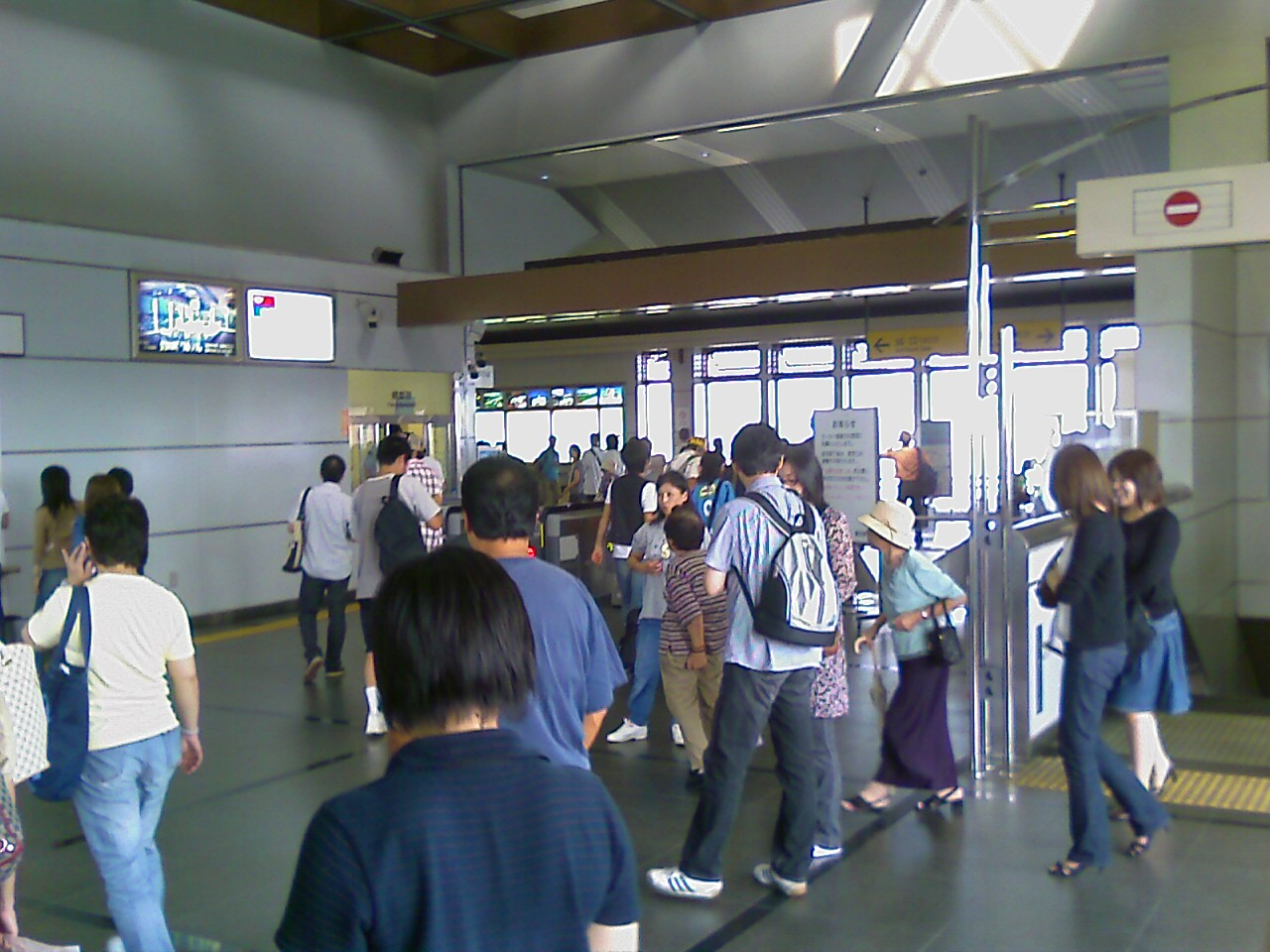 磐田駅についた